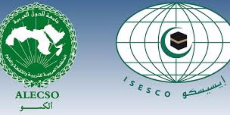 الألكسو والايسيسكو تدينان العملية الإرهابية في بن قردان