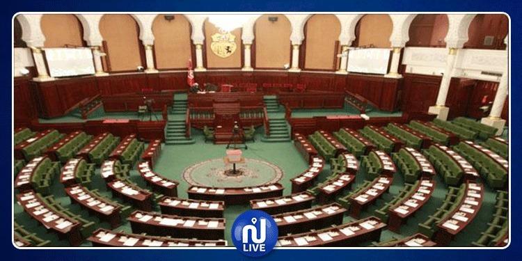 دعوة لتنقيح النظام الداخلي للبرلمان للحد من غيابات النواب