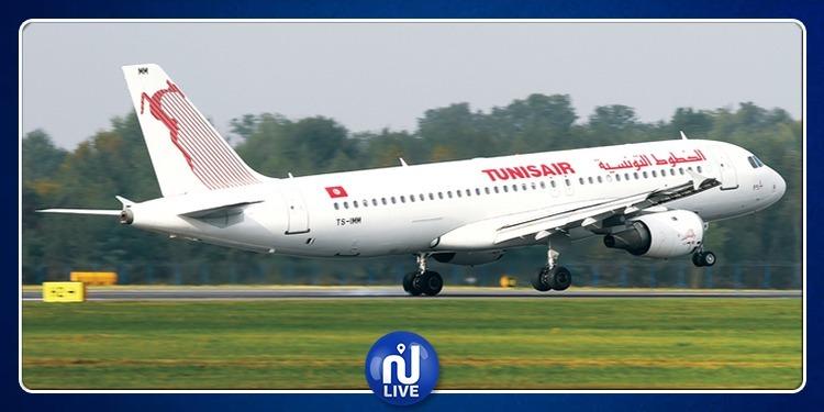 جربة: تأرجح طائرة تابعة لـ'التونيسار' في السماء وهلع المسافرين