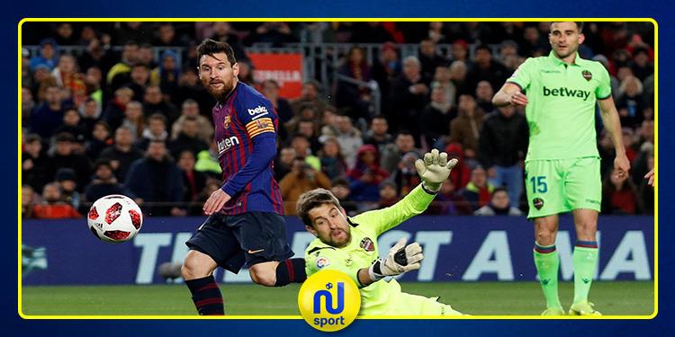 بعد رفض شكوى ليفانتي: برشلونة يواصل في مسابقة كأس اسبانيا