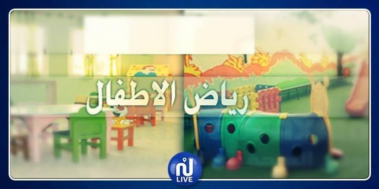 سليانة: وقفة احتجاجية لمنشطات رياض الأطفال