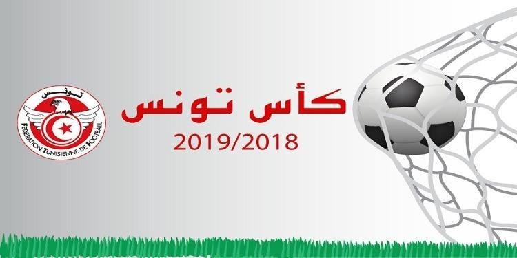Football-Coupe de Tunisie: Résultats des premiers matches du tour préliminaire
