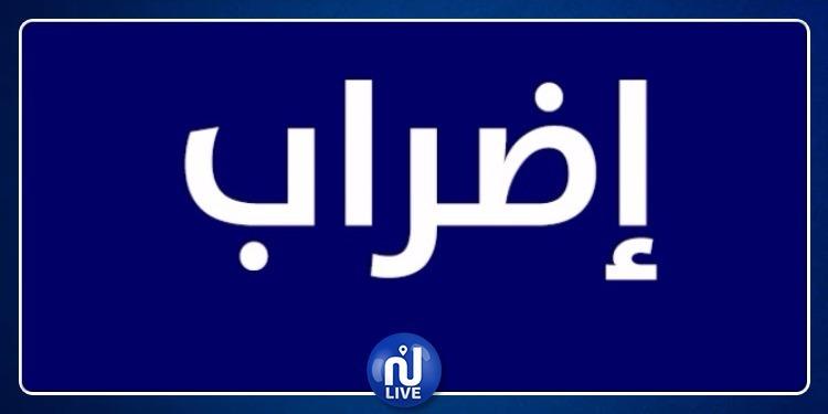 سوسة: تنفيذ 17 إضرابا فقط في الجهة من جملة 88 برقية تنبيه بالإضراب