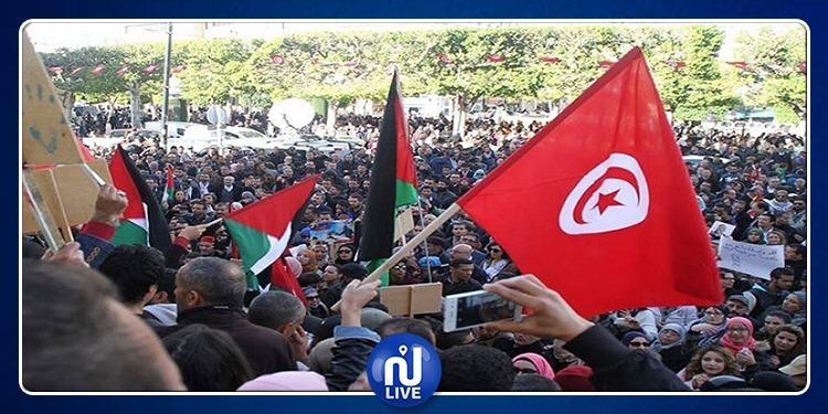 Tunis: Rassemblement de protestation contre la normalisation…