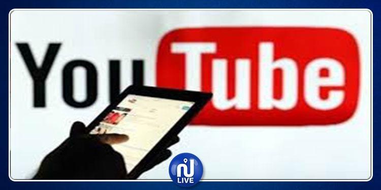 ''يوتيوب'' يحارب الأخبار الزائفة بهذه الميزة...