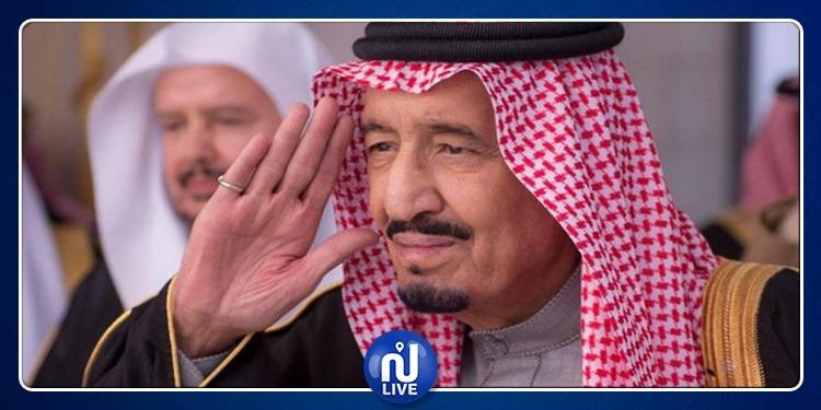 العاهل السعودي يتسلّم مفتاح مدينة تونس