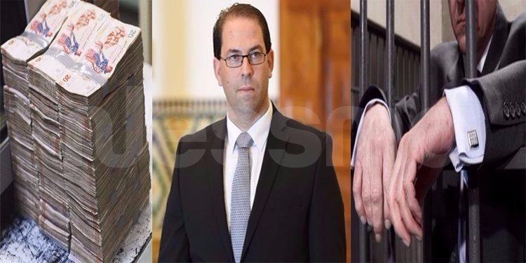 بطاقتي إيداع بالسجن في حق فتحي جنيح ونجيب بن إسماعيل
