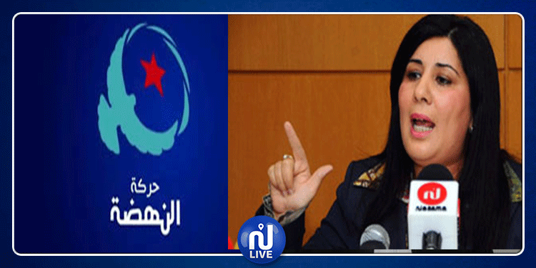 عبير موسي: بيان النهضة إثر عملية الإعتداء ''نفاق لا ينطلي علينا''