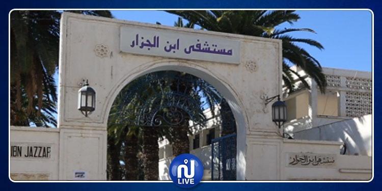 القيروان: 220 ألف عيادة بقسم استعجالي ابن الجزار في عام واحد! (صور)