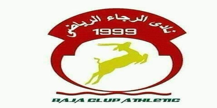 الرجاء المصري يتعاقد مع لاعب النادي الصفاقسي