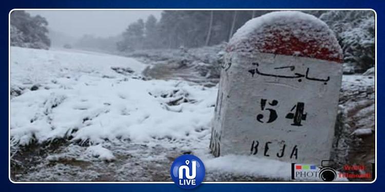 باجة: امكانية تهاطل الثلوج وانخفاض درجات الحرارة الى2 تحت الصفر