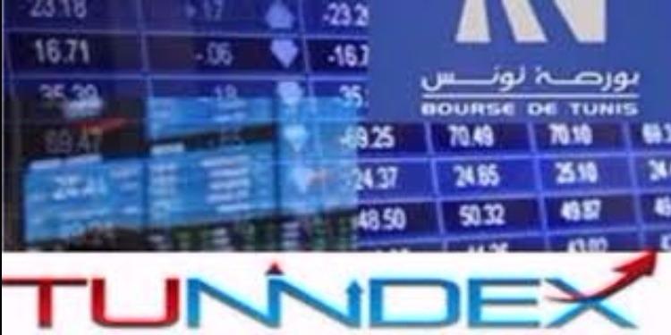 تفاصيل بورصة تونس نهاية حصة اليوم