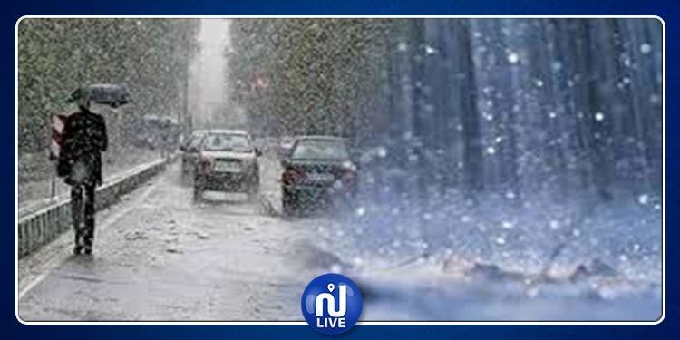 الكاف: تقديم مساعدات للعائلات المعوزة لمواجهة موجة البرد