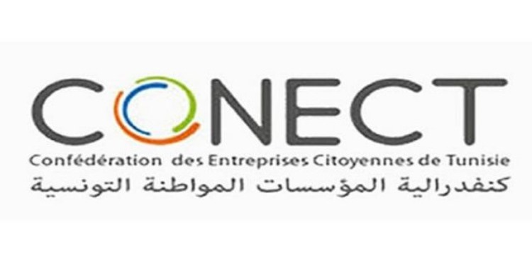 La CONECT et CGEA signent un Protocole d'Accord de Coopération et d'Association