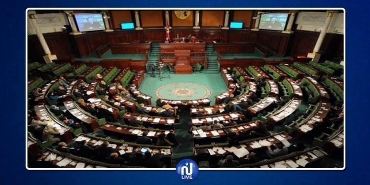 الجلسة العامة اليوم: هل سيمنح البرلمان ثقته لوزراء الشاهد الجدد ؟