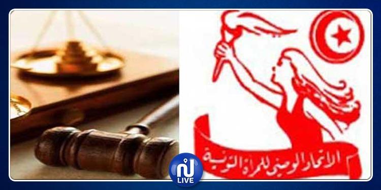 إحالة ملف ''دار المرأة'' بالناظور إلى وزارة أملاك الدولة