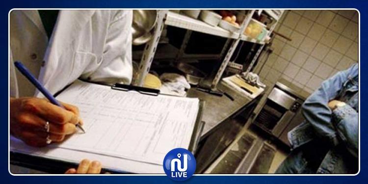 القصرين: تنفيذ 130 زيارة ميدانية لمختلف محلات بيع المرطبات بالجهة