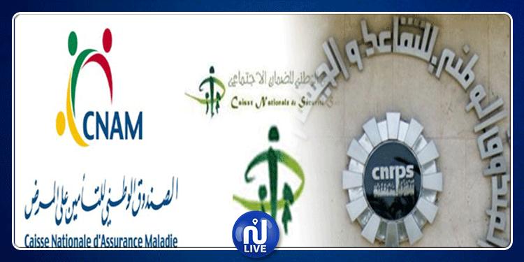 غدا: انعقاد مؤتمر الجامعة العامة للضمان الاجتماعي