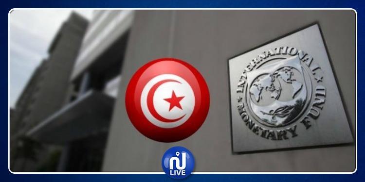 النقد الدولي يتوصل لإتفاق مع تونس حول قرض الـ'2.8 مليار دولار'