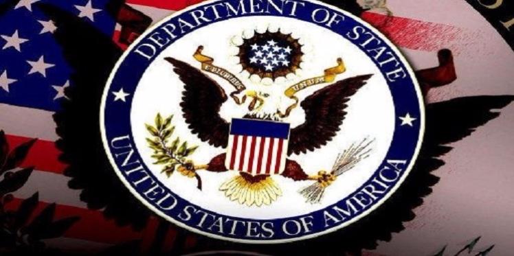 الخارجية الامريكية تحذر رعاياها من السفر الى تونس