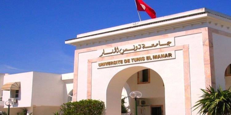 الأولى وطنيا والتاسعة إفريقيا: جامعة تونس المنار تتقدم على جامعات أمريكية وفرنسية شهيرة