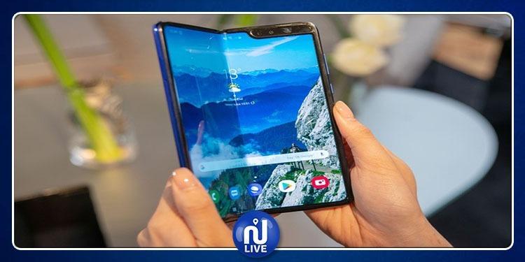 Le smartphone pliable de Samsung... cassé après 24h d'utilisation