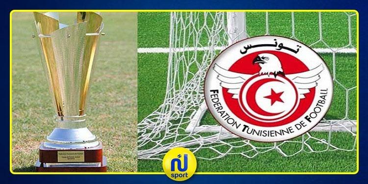 قائمة الأندية المتأهلة إلى الدور ثمن النهائي من كأس تونس