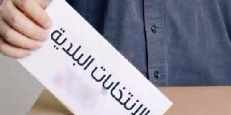 بن عروس: اجتماع لرؤساء النيابات الخصوصية حول الانتخابات البلدية