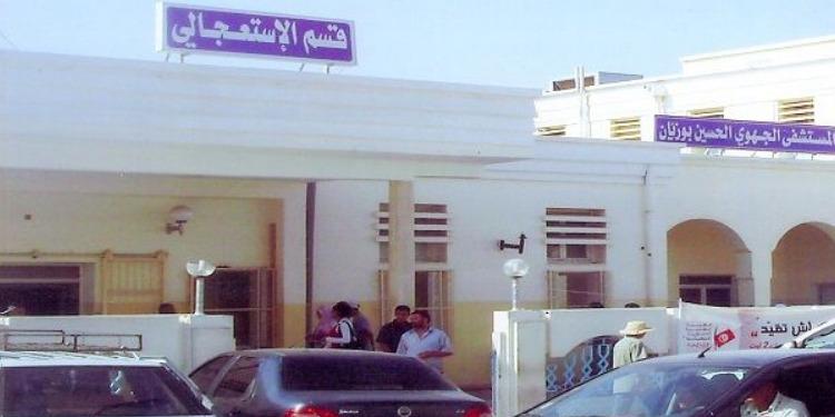 خاص نسمة : تفاصيل اعتداء عون أمن بزي مدني على حارس المستشفى الجهوي بقفصة (بالفيديو)