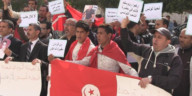 قفصة : انطلاق مسيرة تضامنية مع المؤسسة الأمنية و العسكرية