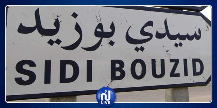 سيدي بوزيد: وقفة احتجاجية لعائلات عدد من أعوان الديوانة الموقوفين