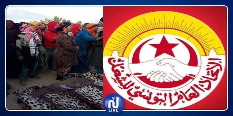 Accident-Sidi Bouzid: l'UGTT condamne le silence des autorités