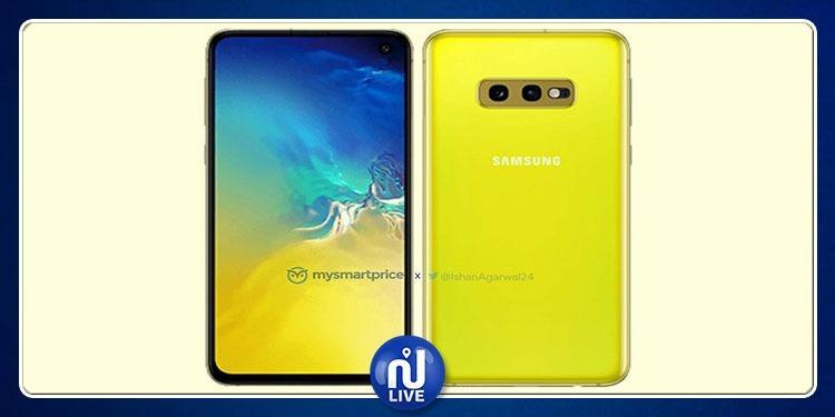 إكتشف 'Galaxy S10e' أصغر إصدارات سامسونج