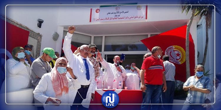 Tunisie- «Une journée de colère nationale» pour les professionnels de la santé