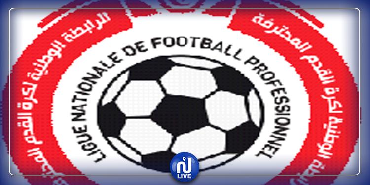 Foot-LNFP/Elections - la liste conduite par Mohamed El Arbi acceptée