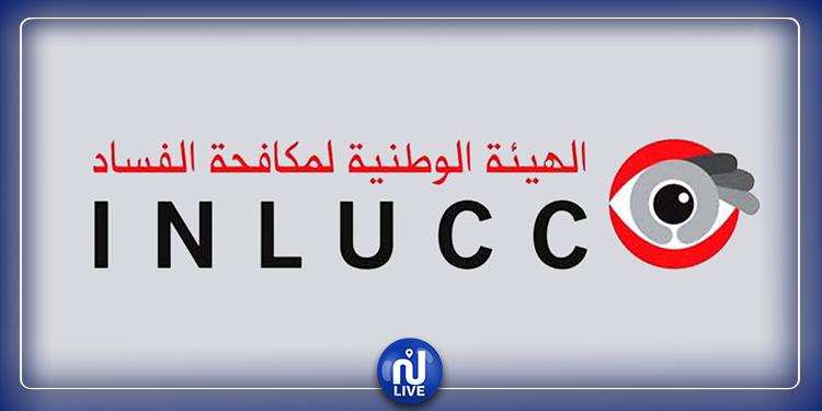 2 Tunisiens sur 3 ne dénonceraient pas des actes de corruption selon une étude commandée par l'INLUCC