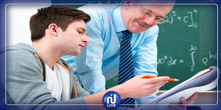 Baccalauréat : Les cours particuliers, de soutien et de rattrapage autorisés dans les lycées