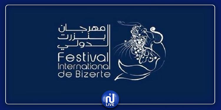 Préparatifs de la 38ème édition du Festival international de Bizerte