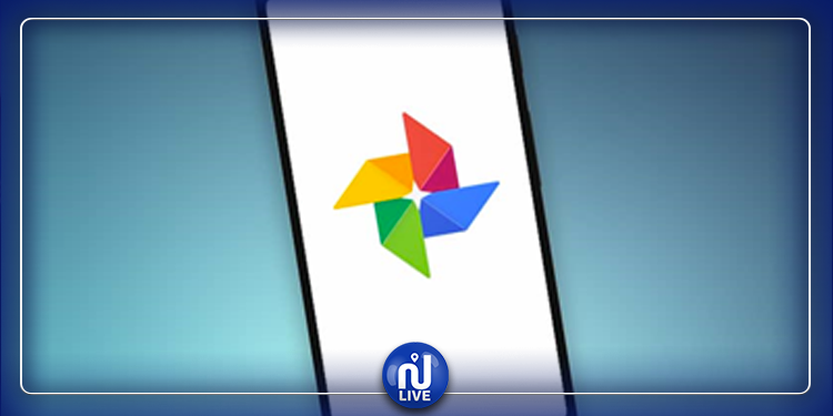 Plus de sauvegarde automatique des photos sur Google Photos
