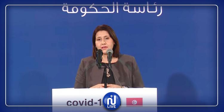 Shiri : Les décisions du comité national prennent en compte l'intérêt de tous les Tunisiens