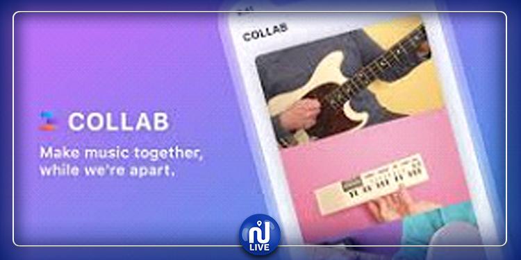Collab : Facebook lance une appli pour « faire de la musique ensemble »
