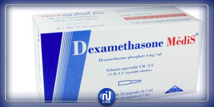 Coronavirus - Le Dexaméthasone permet de réduire de 30% le nombre de décès