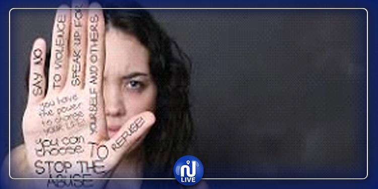 OXFAM : 300 mille dinars versés pour aider la cause des femmes violentées