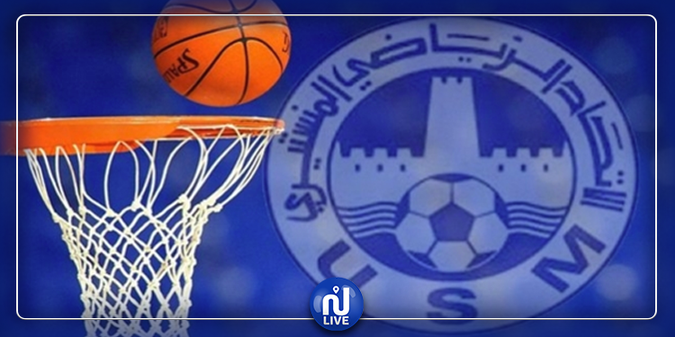 Basket-US Monastir : nouveau staff technique