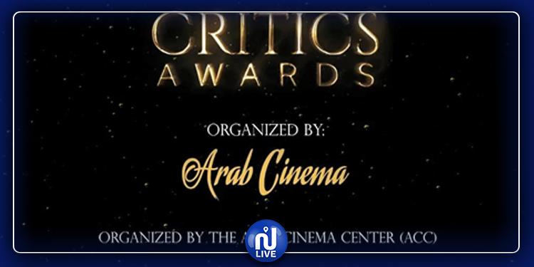 Critics Awards du Centre du Cinéma Arabe : Hend Sabri et Sami Bouajila primés