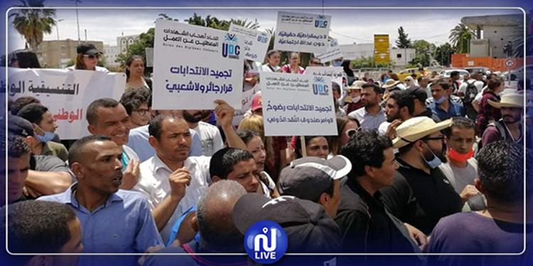 Manifestation des diplômés chômeurs devant l'ARP