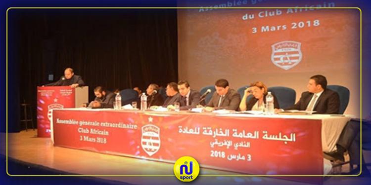 Club Africain : Date de la séance plénière