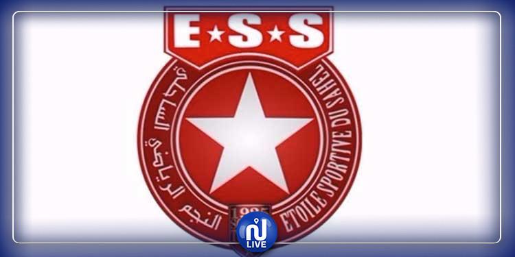 L'ESS en stage à Hammam-Bourguiba en l'absence de plusieurs titulaires