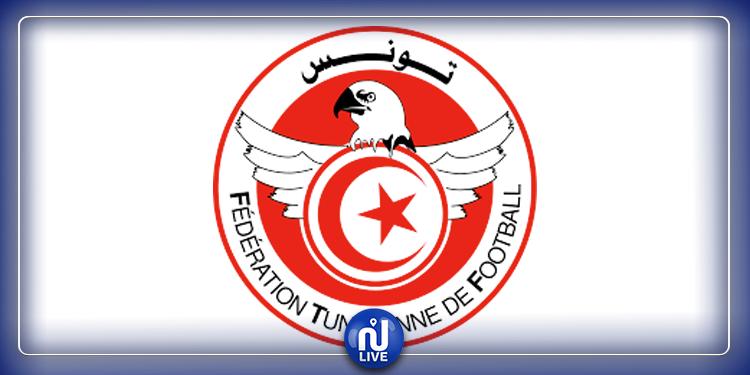 Championnat tunisien de Ligue 1 : Programme de la 17ème journée