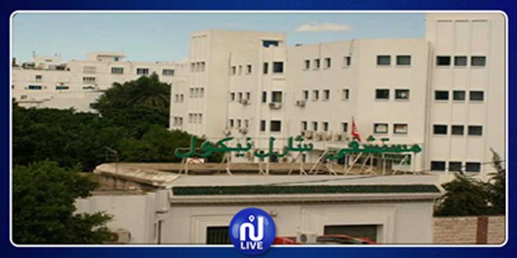 Tunis : Installation d'un système antiépidémique aux Urgences du CHU Charles Nicolle